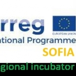 ITD Incubation space - Bulgaria